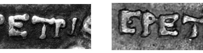 Un faux octobole d'Érétrie des collections Stack, BCD etJameson.