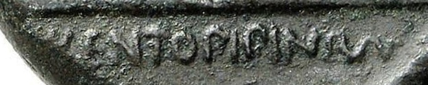 Fake pressed Kentoripai bronze currently onauction.