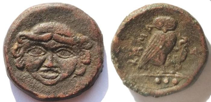 Kamarina Tetras or Trionkion ebay replica CNS 3