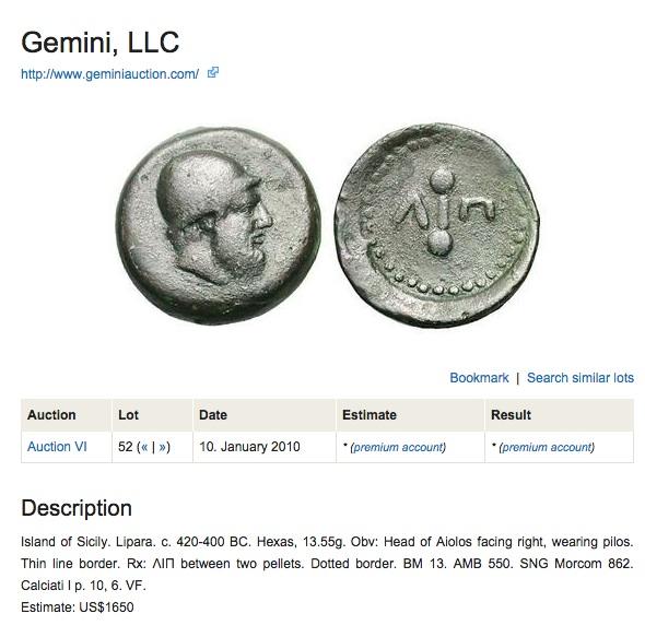 Lipara CNS 6 Gemini