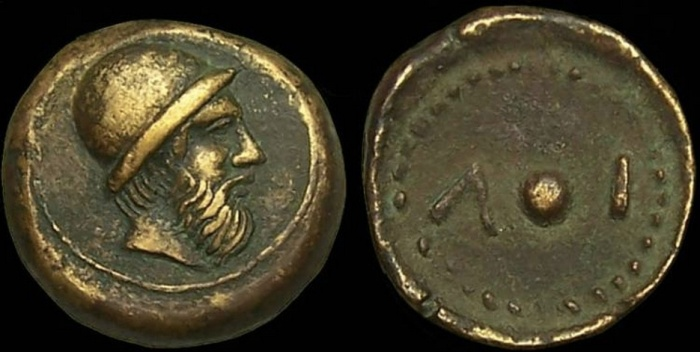 Vcoins roma numismatics : Central air conditioner compressor overheating