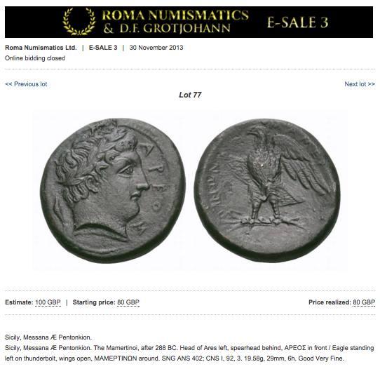 MAmertini fake ROMA